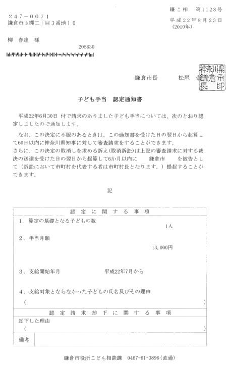 無題-スキャンされたイメージ-03.jpg