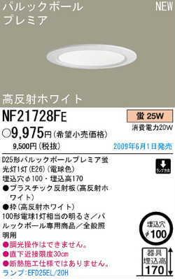 NF21728FE.jpg